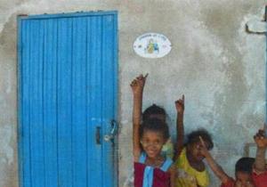 ASSOCIATION SOLIDARITÉ-MADAGASCAR